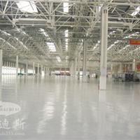 供应环氧树脂水性环保型地坪