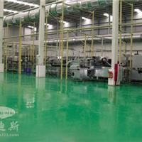 供应环氧树脂普通型防静电地坪