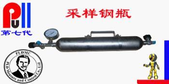 天然气采样器