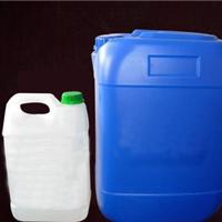 供应免清洗助焊剂