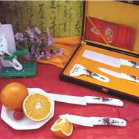 宏建陶瓷刀礼品工艺类
