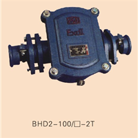 BHD2-25/660-3T电缆接线盒