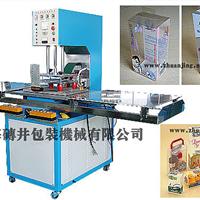 供应高频折盒机,高周波折盒机