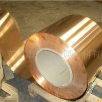 供应原厂C5191磷铜带�C5210磷青铜