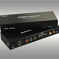 供应HDMI转VGA+色差 转换器