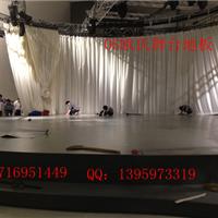 供应星光大道用舞台地板,保利剧院专用地胶,综合舞台地板