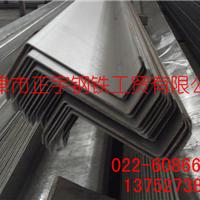 供应Z型钢、搭接式Z型钢、不等边Z型钢