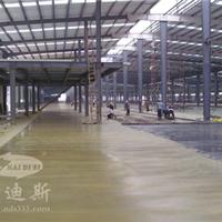 供应金属(非金属)金刚砂耐磨地坪