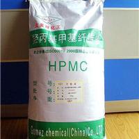 广东羟丙基甲基纤维素,厂家直销,价格低,中台合资生产