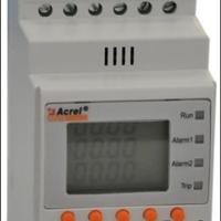 供应安科瑞电压/电流继电器