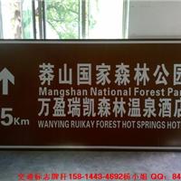 供应旅游标志牌/高速公路标志牌