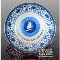 供应旅游陶瓷纪念工艺礼品纪念盘
