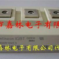 供应FF300R12KE3