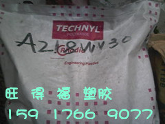 供应罗地亚PA66 A218V30 热稳定