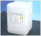 供应PTFE乳液