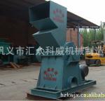 汇众科威机械制造厂