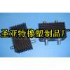 橡胶块_(耐冲击)橡胶块江苏橡胶块 牵引机 平条型橡胶块