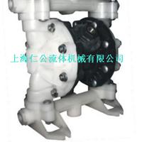 气动PVDF隔膜泵RG15