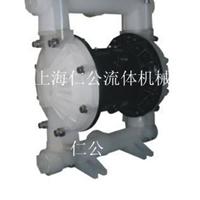 供应气动聚丙烯隔膜泵RG25