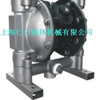 供应气动不锈钢隔膜泵RG15