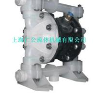 供应气动聚丙烯隔膜泵RG15