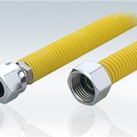 供应燃气用具连接用不锈钢波纹软管