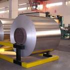 百叶窗铝带,6061铝箔厂