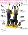 淄博思勉自动化设备销售有限公司