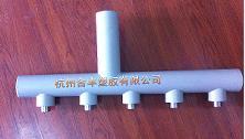 供应PE/PPR下进水分水器