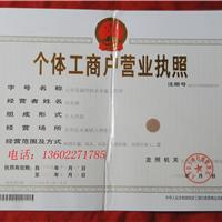 广州市番禺区台实防水补漏防腐工程公司