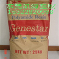 供应PA9T*GW2458HF☆GW2458HF