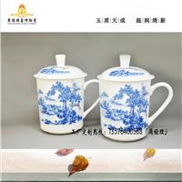 陶瓷会议茶杯 陶瓷办公茶杯 礼品茶杯