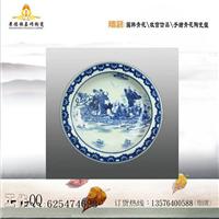 供应陶瓷青花瓷盘