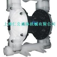 供应气动PVDF隔膜泵RG40