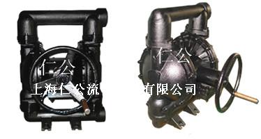 供应手动铝合金隔膜泵RG40