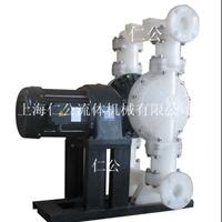 供应电动聚丙烯隔膜泵RGD50