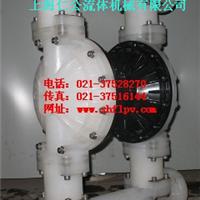 供应气动聚丙烯隔膜泵RG50