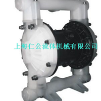 供应气动聚丙烯隔膜泵RG40