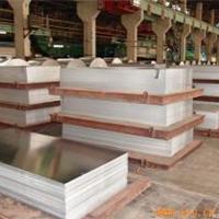 供应2A16硬铝、2A16铝合金棒高强度高硬度