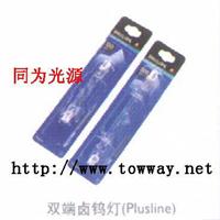 供应飞利浦太阳管1500W 卤素灯管