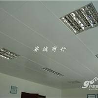 供应上海松江办公楼装修,松江优质格栅铝天花板吊顶装饰施工