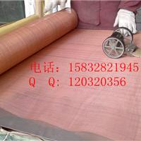 供应铜网,黄铜网,紫铜网,屏蔽网,铜丝网现货直销