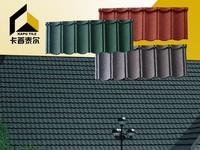 北京卡普泰尔---供应彩色蛭石金属瓦 别墅屋面瓦 彩色金属瓦