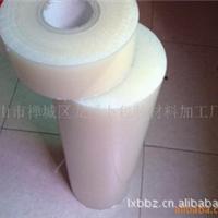 供应微晶石保护膜