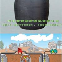 供应闭水球,国家专利产品封堵胶囊