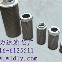 专业生产黎明液压油滤芯BH630x20