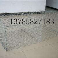 雷诺护垫水利格宾网陕西石笼网