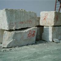 天然大理石各种原料石价格