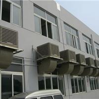 供应慈溪冷风机 专业生产