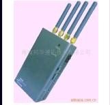供应q手持式手机信号屏蔽器